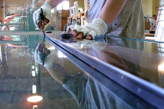 Glashandel Leiden
